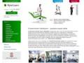 Стоматологический центр «КриАдент» (Ярославль, Большая Октябрьская, 49-А, Телефон: 8 (4852) 72-18-57)