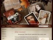 Профессиональная фотосъёмка фото и видео услуги г.Киселевск Фотоагенство Новая Жизнь