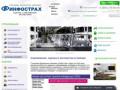 Управление страховыми рисками для сферы бизнеса. (Россия, Самарская область, Самара)