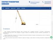 Железнодорожные услуги по обработке всех видов грузов в вагонах и контейнерах