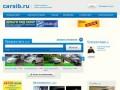 Carsib.ru — Carsib.ru | Продажа авто г томск| объявления о продажи авто томск