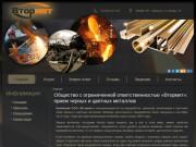 Строительные услуги (Россия, Удмуртия, Ижевск)