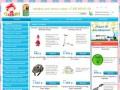 Coolbaby.ru - интернет-магазин детских товаров