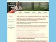 Okwood.ru:исток Западной Двины,информация,обустройство,палаточный лагерь