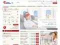 Czech Airlines - авиабилеты онлайн