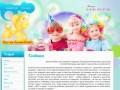 Фокусник на детский праздник и день рождения - услуги компании Веселое волшебство г. Москва