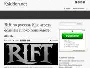 Новости онлайн-игр MMORPG. Ждем Вас на сайте! (Россия, Нижегородская область, Нижний Новгород)