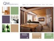 Quality Metric (г. Саратов) - Дизайн студия (Дизайн интерьера. Архитектурное проектирование. Ландшафтный дизайн.)