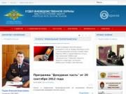 Отдел вневедомственной охраны МВД по Республике Адыгея