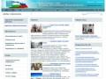 Официальный сайт Агидели