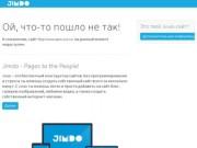 """Интернет-магазин : лодки ПВХ,РИБы,катамараны ПВХ, аксессуары фирмы """"АЭРО"""" в Сызрани"""