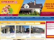 Спектр - Агентство недвижимости Кольчугино во Владимирской области