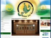 Нефтекамская государственная филармония - официальный сайт