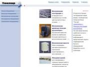 Печи для русской бани  (печи каменки), емкости, баки, металлические конструкции
