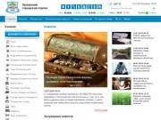 Сайт Орла и Орловской области