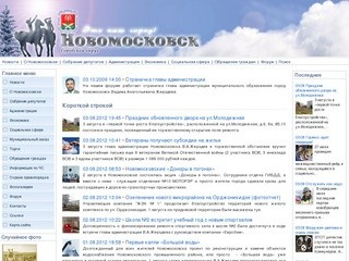 Nmosk.ru