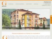 Недвижимость в Крыму: продажа недвижимости без посредников - элитная недвижимость ЮБК у моря