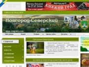 Городской сайт