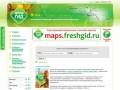 Freshgid.ru — ФрешГИД