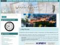 Продажа и сервисное обслуживание пылесосов Кирби в Ростове-на-Дону
