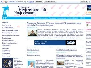 Angi.ru