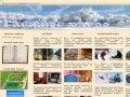Официальный сайт лучшей базы отдыха в Нижневартовске — «Таежное озеро».