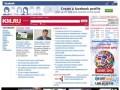 KM.RU - мультипортал : новости, почта, рефераты, телепрограмма, погода, курсы валют