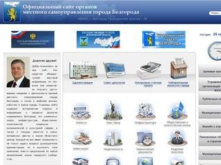 Beladm.ru