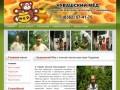 Мёд >> Чувашский мёд с личной пасеки доктора Гордеева - Чебоксары