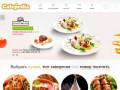 Национальная энциклопедия ресторанов Украины (Украина, Сумская область, Сумы)