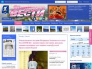 Общественно-политическая газета «Пучежские вести»