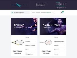 Спортивный магазин товаров для тенниса, бадминтона, сквоша (Россия, Московская область, Москва)