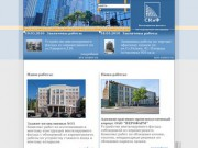 СКиФ - вентилируемые фасады и светопрозрачные конструкции в Воронеже.
