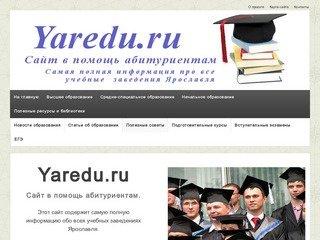 Yaredu.ru