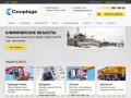 КОПЛАЖ | Аренда и продажа башенных кранов в Москве и МО