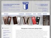 Производство и продажа металлических дверей. Оптом и в розницу. (Россия, Владимирская область, Ковров)