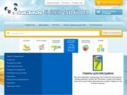 Интернет-магазин детских игрушек в Казани - Junismile