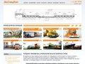 Перевозка негабаритных грузов, тяжеловесных, автомобильные перевозки грузов негабаритные Россия