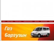 Автопрокат в Белорецке: машина на прокат