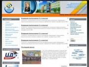 Официальный сайт МАОУ СОШ №2 города Ноябрьск
