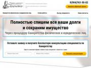 Антиколлекторское агентство в Казани
