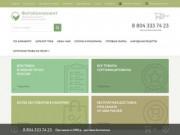 Интернет-магазин лекарственных трав и минералов «Фитоконтинент» (филиал в Казани) (Россия, Татарстан, Казань)
