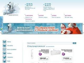 Вся сантехника в Ярославле - лучшие цены и качество в «Первом магазине сантехники»