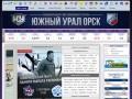 """ХК """"Южный Урал (Орск) - Официальный сайт"""