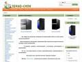 """""""Техно-Сити"""" -  компьютерная и цифровая техника"""