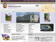 Nizhynrada.org