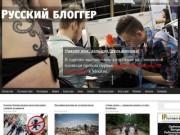 Rblogger.ru