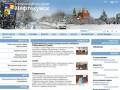 Официальный сайт Нефтекумска