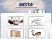 ТСК «ВЕСТА» — строительство многоэтажных кирпичных домов в городе Курске
