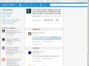 Молодёжный Интернет-телеканал Зауралья «АБРИКОС»